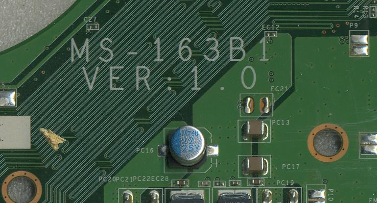 How to read motherboard model |